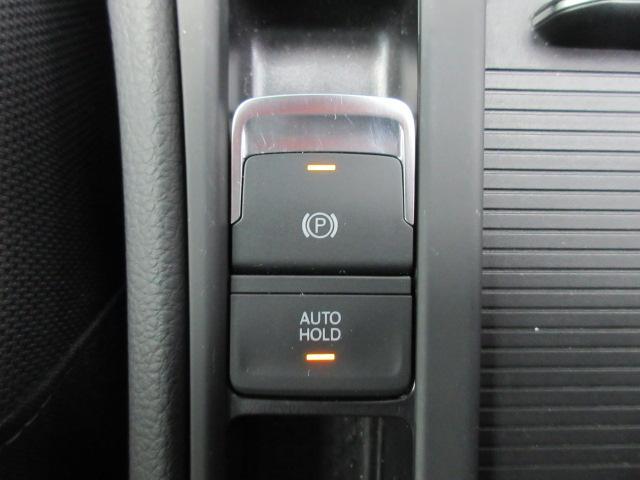 TSIコンフォートライン マイスター /特別仕様車/ディスカバープロ/Bカメラ/LEDライト/デジタルメータークラスター/アダプティブクルーズコントロール/ブラインドスポットアシスト/(17枚目)