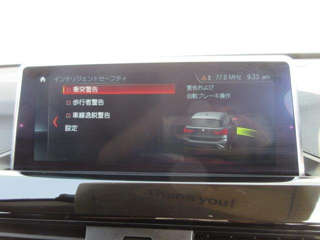 sDrive 18i xライン /1オーナー/コンフォートPKG/純正HDDナビ/バックカメラ/LEDライト/シートヒーター/(9枚目)
