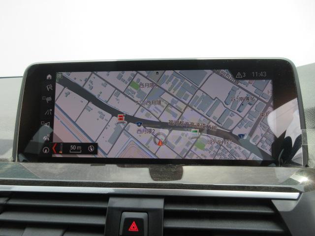 xDrive 20d Mスポーツハイラインパッケージ /1オーナー/純正ナビTV/360°カメラ/LEDライト/ブラウンレザー/アダクティブクルーズコントロール/ヘッドアップディスプレイ/(7枚目)