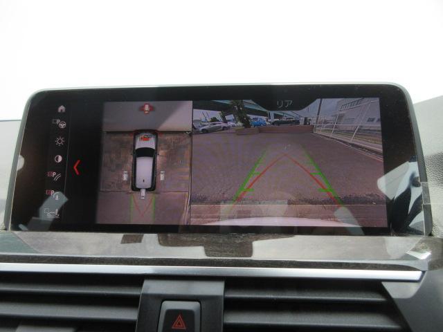 xDrive 20d Mスポーツハイラインパッケージ /1オーナー/純正ナビTV/360°カメラ/LEDライト/ブラウンレザー/アダクティブクルーズコントロール/ヘッドアップディスプレイ/(8枚目)