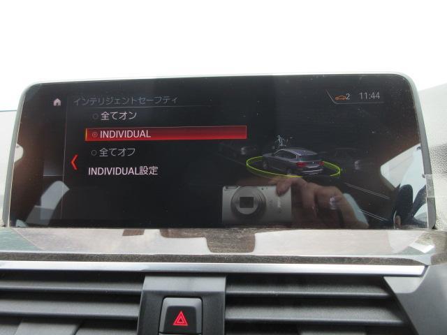 xDrive 20d Mスポーツハイラインパッケージ /1オーナー/純正ナビTV/360°カメラ/LEDライト/ブラウンレザー/アダクティブクルーズコントロール/ヘッドアップディスプレイ/(9枚目)
