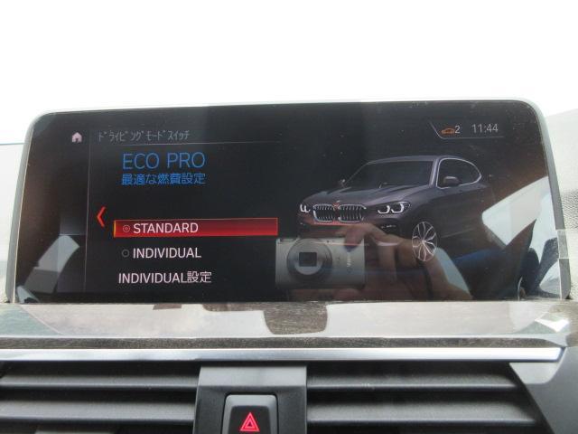 xDrive 20d Mスポーツハイラインパッケージ /1オーナー/純正ナビTV/360°カメラ/LEDライト/ブラウンレザー/アダクティブクルーズコントロール/ヘッドアップディスプレイ/(10枚目)