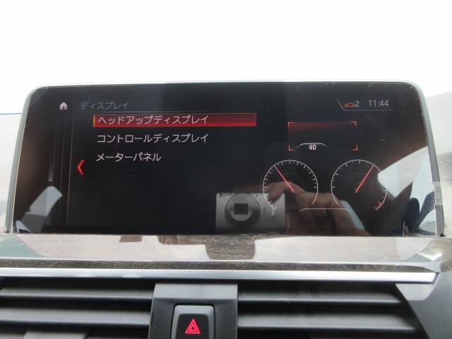 xDrive 20d Mスポーツハイラインパッケージ /1オーナー/純正ナビTV/360°カメラ/LEDライト/ブラウンレザー/アダクティブクルーズコントロール/ヘッドアップディスプレイ/(11枚目)
