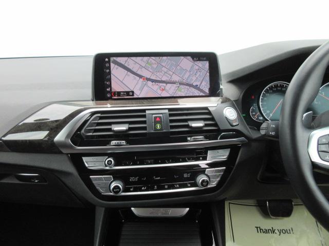xDrive 20d Mスポーツハイラインパッケージ /1オーナー/純正ナビTV/360°カメラ/LEDライト/ブラウンレザー/アダクティブクルーズコントロール/ヘッドアップディスプレイ/(14枚目)