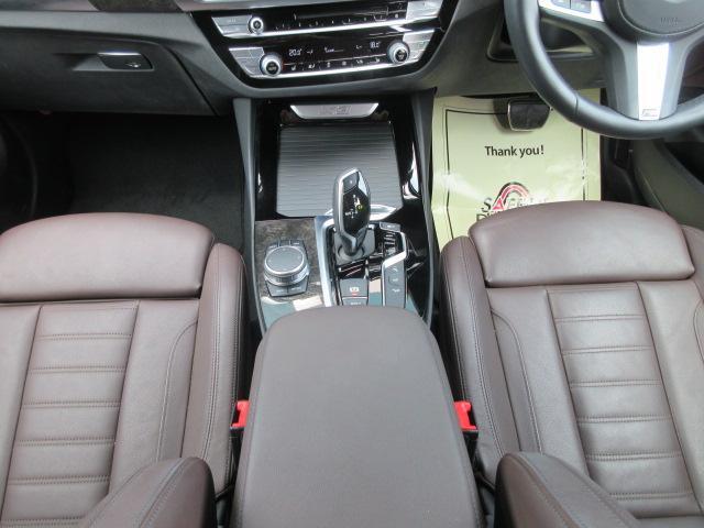 xDrive 20d Mスポーツハイラインパッケージ /1オーナー/純正ナビTV/360°カメラ/LEDライト/ブラウンレザー/アダクティブクルーズコントロール/ヘッドアップディスプレイ/(17枚目)