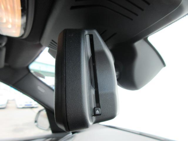 xDrive 20d Mスポーツハイラインパッケージ /1オーナー/純正ナビTV/360°カメラ/LEDライト/ブラウンレザー/アダクティブクルーズコントロール/ヘッドアップディスプレイ/(18枚目)