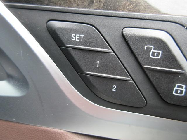 xDrive 20d Mスポーツハイラインパッケージ /1オーナー/純正ナビTV/360°カメラ/LEDライト/ブラウンレザー/アダクティブクルーズコントロール/ヘッドアップディスプレイ/(22枚目)