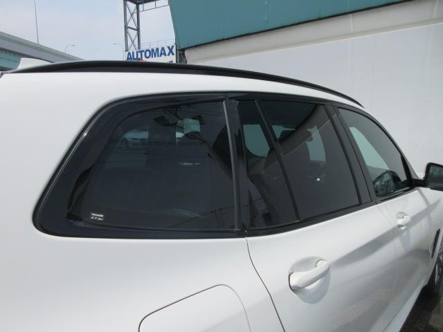 xDrive 20d Mスポーツハイラインパッケージ /1オーナー/純正ナビTV/360°カメラ/LEDライト/ブラウンレザー/アダクティブクルーズコントロール/ヘッドアップディスプレイ/(30枚目)