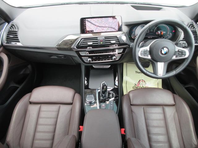 xDrive 20d Mスポーツハイラインパッケージ /1オーナー/純正ナビTV/360°カメラ/LEDライト/ブラウンレザー/アダクティブクルーズコントロール/ヘッドアップディスプレイ/(41枚目)