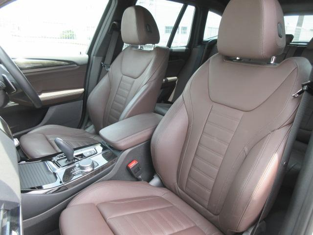xDrive 20d Mスポーツハイラインパッケージ /1オーナー/純正ナビTV/360°カメラ/LEDライト/ブラウンレザー/アダクティブクルーズコントロール/ヘッドアップディスプレイ/(45枚目)