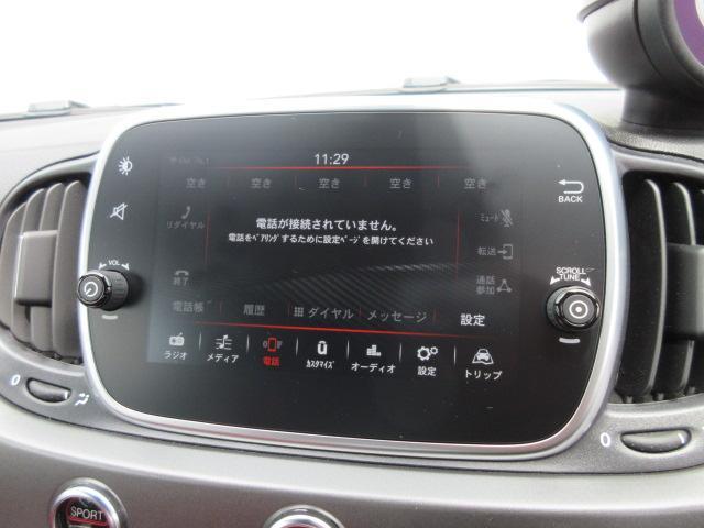 ツーリズモ /赤レザーシート/キセノンライト/Uconnectディスプレイ/(11枚目)