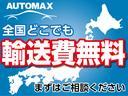 C180 ステーションワゴン スポーツ /レーダーセーフティPKG/ヘッドアップディスプレイ/純正ナビ/フルセグTV/Bカメラ/(3枚目)