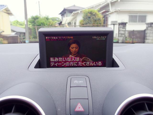 1.4TFSI 禁煙 ナビTV Bカメラ スマートキー(9枚目)