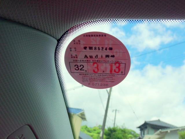「アウディ」「アウディ A1」「コンパクトカー」「福岡県」の中古車14