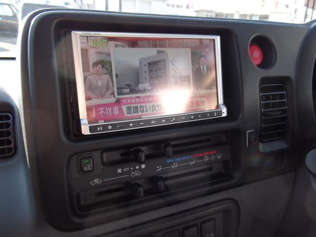 「ダイハツ」「ハイゼットカーゴ」「軽自動車」「福岡県」の中古車10