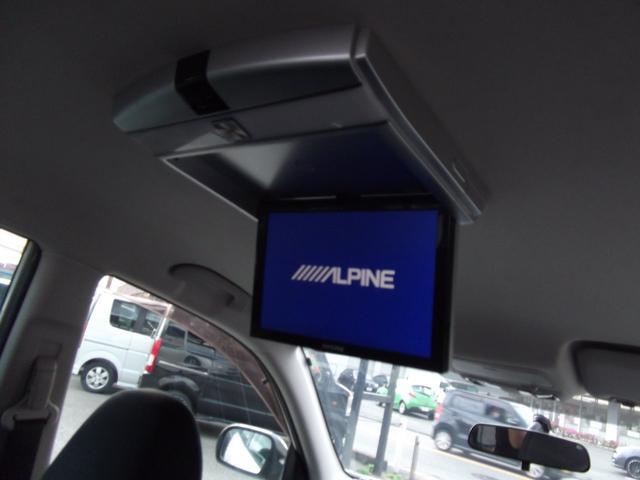2.0i-S HDDナビ フルセグTV DVD再生可 フリップダウンモニター 7人乗り フルタイム4WD(13枚目)