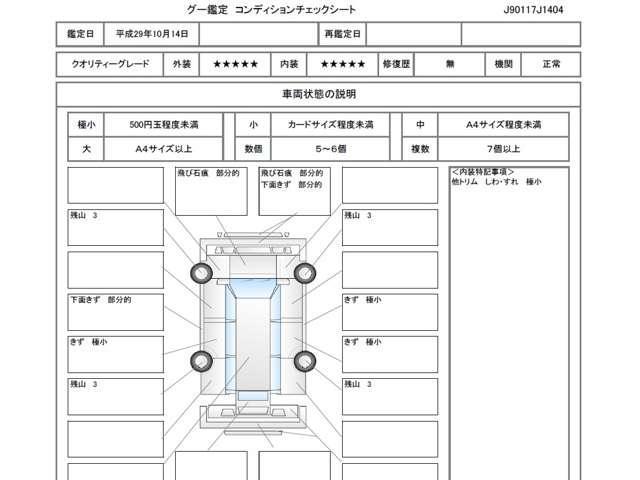 ホンダ N BOXカスタム G・Lパッケージ ホンダ純正メモリーナビ ワンセグTV