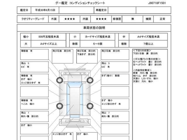 24Z 純正HDDナビ 両側電動スライドドア(8枚目)