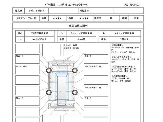 G スマートスタイルエディション ホンダ純正1DINサイズC(8枚目)
