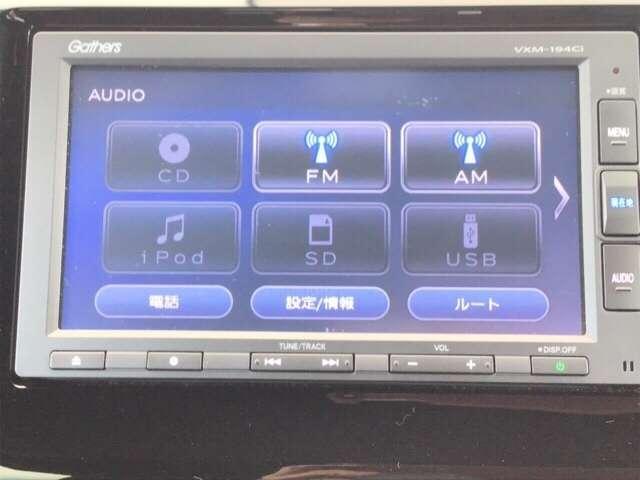 ナビ機能だけではありません、オーディオ機能も充実しています。