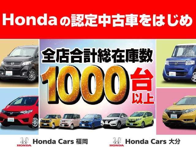 「ホンダ」「N-ONE」「コンパクトカー」「佐賀県」の中古車4