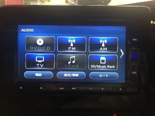 G・Lターボホンダセンシング 両側電動スライドドア LEDヘッドライト エアロ キーフリー ESC LEDヘッド ターボ車 バックカメ クルコン ETC スマートキー アルミ ベンチシート アイドリングストップ 盗難防止装置(3枚目)