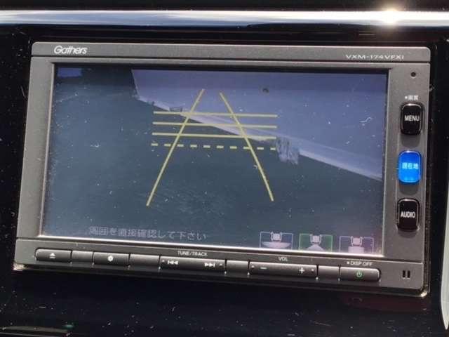 G SSパッケージ 純正メモリーナビ リアカメラ ETC 衝突被害軽減B ナビTV HIDライト メモリーナビ リヤカメラ 1オーナー クルーズコントロール ETC フルセグ アルミ 盗難防止システム インテリキー(12枚目)