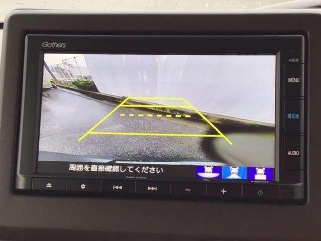 G・EX 純正メモリーナビ リアカメラ ETC Rカメラ ETC ナビ付 横滑り防止装置 Sキー アイドリングストップ メモリーナビ ワンオーナー 盗難防止装置 LEDライト(12枚目)