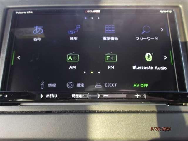G・Lターボホンダセンシング ドラレコ ホンダセンシング エアロ キーフリー ESC LEDヘッド ターボ車 クルコン ETC スマートキー アルミ ベンチシート アイドリングストップ 盗難防止装置 ABS 両側自動D エアバック(11枚目)