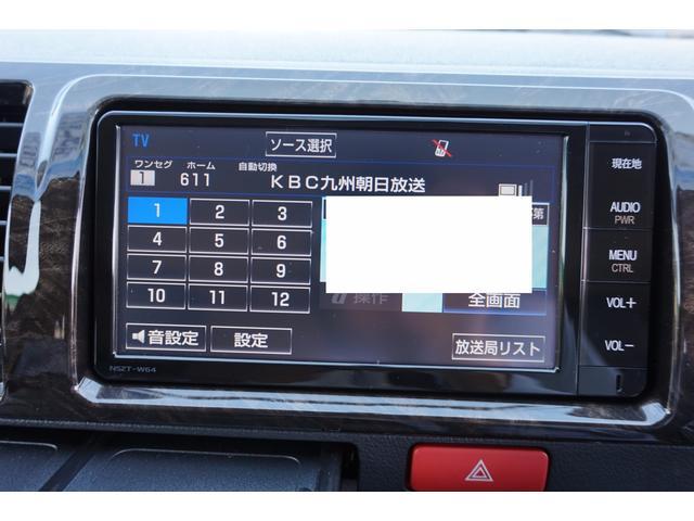 トヨタ レジアスエースバン スーパーGL ダークプライムSDナビ地デジTV LEDライト