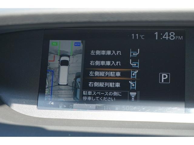 駐車も楽ちん♪パーキングアシストも装備(^^)/
