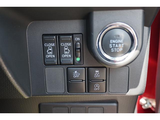 スマートアシストII装着車♪両側パワースライドドア装備で乗降りラクラク! 開閉もドアノブ引くだけで楽ですよ(^^♪お子様やお年寄りの方も安心してお乗りできます。