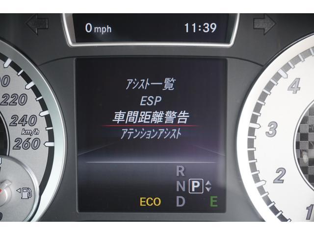 「メルセデスベンツ」「Mクラス」「コンパクトカー」「福岡県」の中古車18
