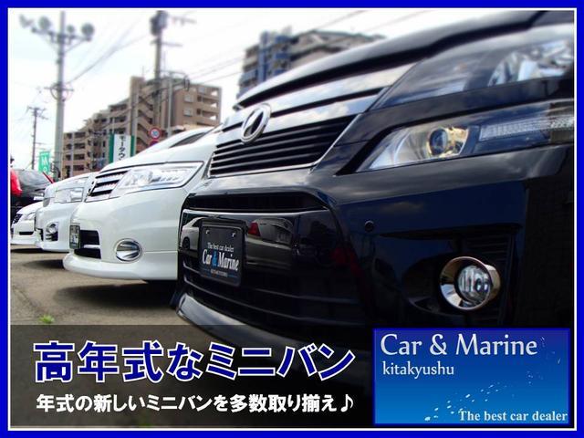 「メルセデスベンツ」「Mクラス」「コンパクトカー」「福岡県」の中古車26