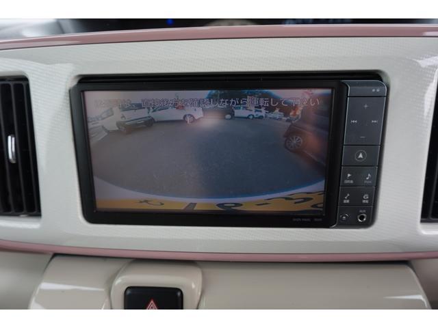 Gメイクアップ SAII ナビ地デジBTバックカメラ(13枚目)