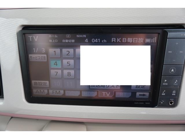 Gメイクアップ SAII ナビ地デジBTバックカメラ(14枚目)
