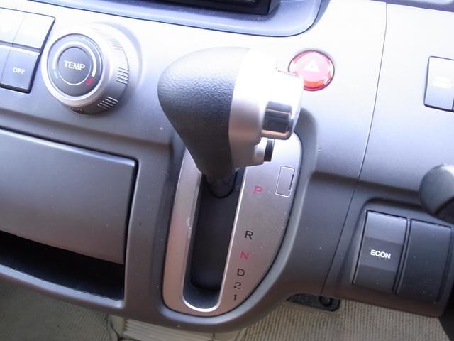 ホンダ ステップワゴン G キーレス 片側パワースライドドア ETC