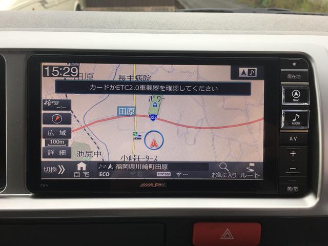 「トヨタ」「ハイエース」「ミニバン・ワンボックス」「福岡県」の中古車24