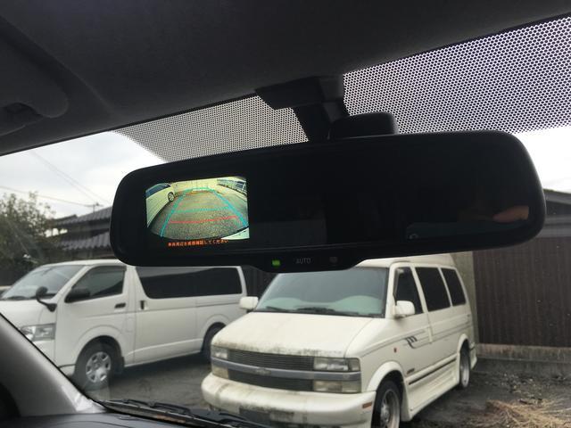 「トヨタ」「ハイエース」「ミニバン・ワンボックス」「福岡県」の中古車26