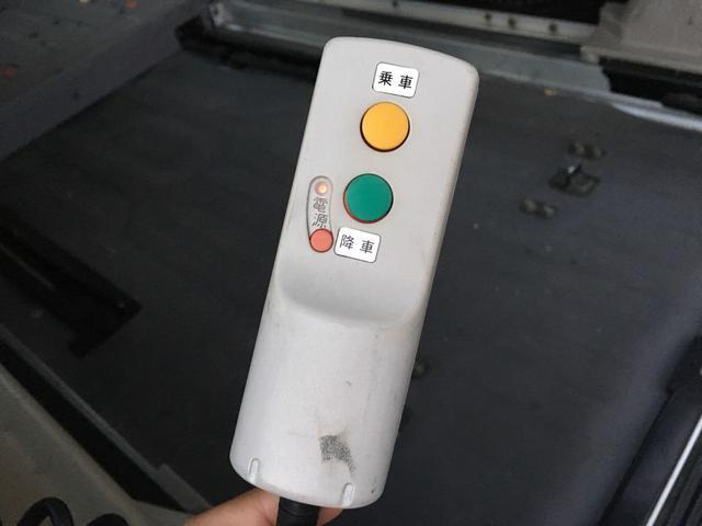 日産 キャラバン 福祉車両 ウェルキャブ 全自動リフター リアエアコン