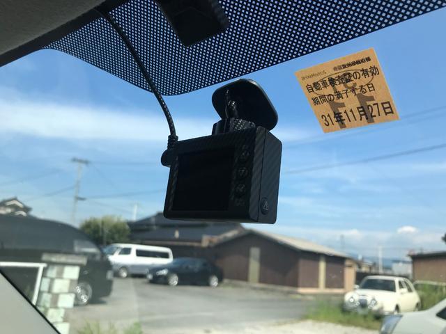 「スズキ」「ワゴンR」「コンパクトカー」「福岡県」の中古車28