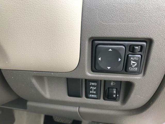 「日産」「マーチ」「コンパクトカー」「福岡県」の中古車15