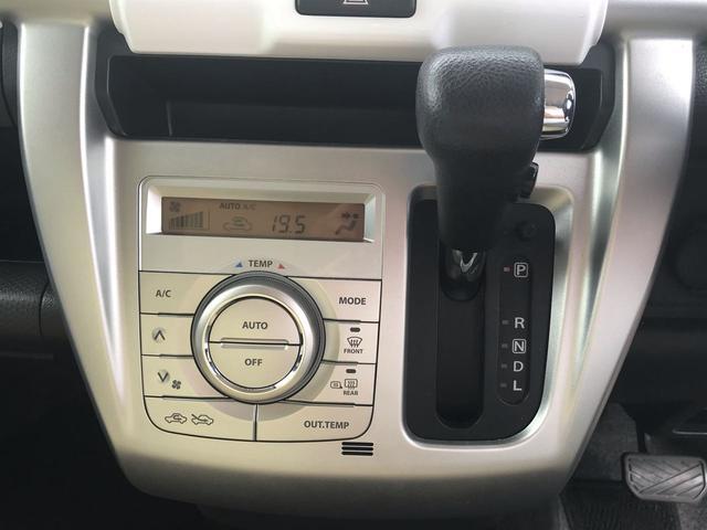 【オートエアコン】自動で室温調整してくれるオートエアコン。運転中の操作を減らし、安全かつ快適なドライブをサポートします。