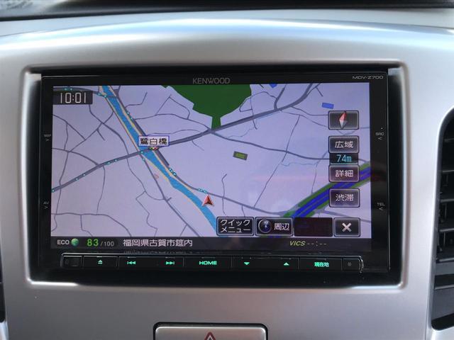 【ナビ】現在地周囲の情報や渋滞情報、目的地へのルートなどスマートなドライブに欠かせないアイテムです。