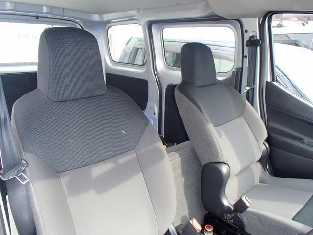 日産 NV200バネットバン DX オートマ車 キーレス ETC 両側スライドドア