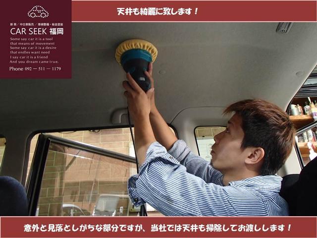 「トヨタ」「クラウンハイブリッド」「セダン」「福岡県」の中古車26