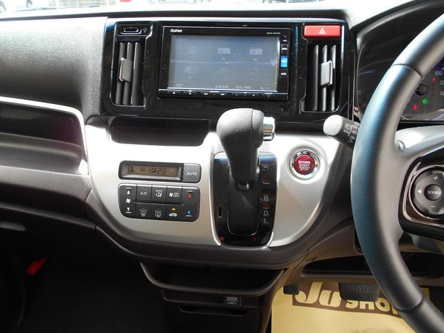 G・Lパッケージ ギャザズナビ フルセグ バックカメラ ETC ドライブレコーダー オートクルーズ 2年保証(13枚目)