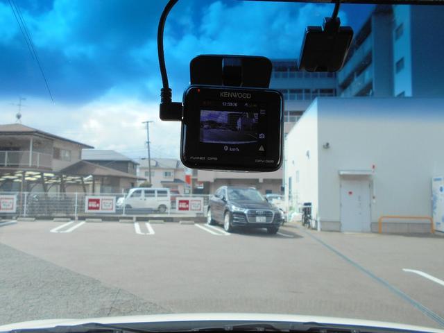 G・Lパッケージ ギャザズナビ フルセグ バックカメラ ETC ドライブレコーダー オートクルーズ 2年保証(15枚目)