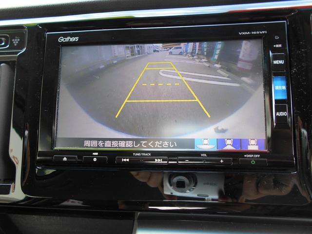G・Lパッケージ ギャザズナビ フルセグ バックカメラ ETC ドライブレコーダー オートクルーズ 2年保証(16枚目)