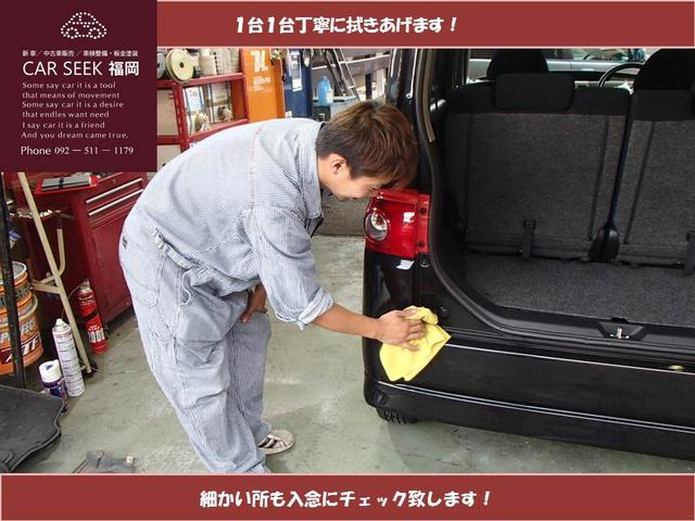 G・Lパッケージ ギャザズナビ フルセグ バックカメラ ETC ドライブレコーダー オートクルーズ 2年保証(22枚目)